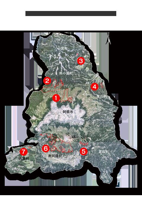阿蘇郡市7市町村の重要文化的景観の地図